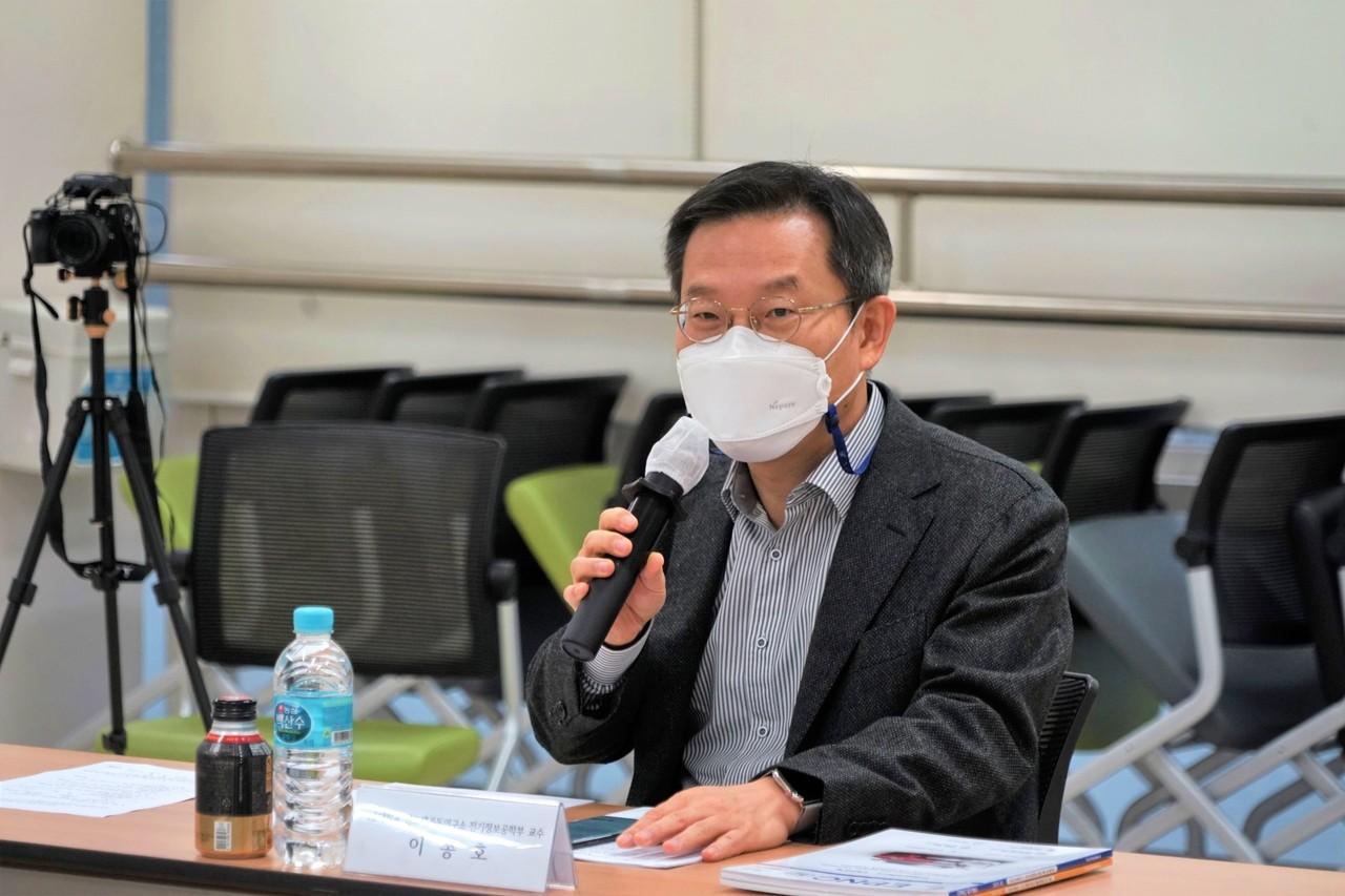 이종호 서울대학교 반도체공동연구소장 겸 전기정보공학부 교수
